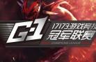 G1-League: LGD.CN 2:0 Evil Geniuses. Final LAN lineup confirmed!